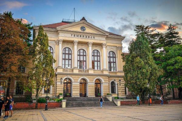 Prima scuola di grammatica in Serbia a Kragujevac
